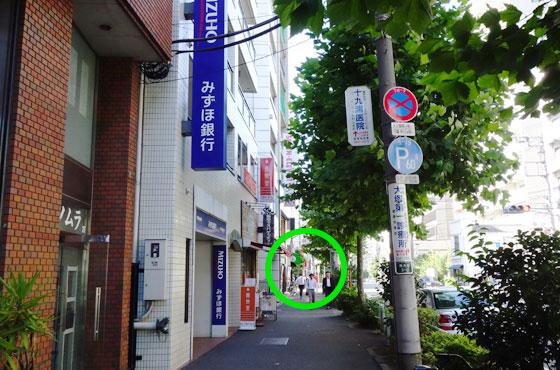 新大塚駅周辺の写真3