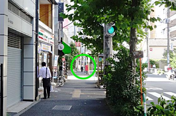 新大塚駅周辺の写真4