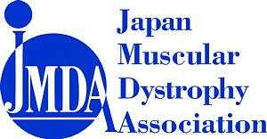 一般社団法人 日本筋ジストロフィー協会のロゴ