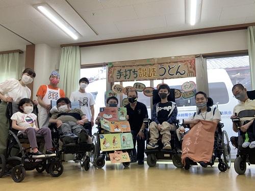 玄さんのうどん会2020京都01の写真